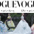 Vogue Like a Painting: la unión entre pintura y moda