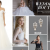 La Wedding Boutique #Shopbop más chic de la web
